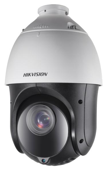Hikvision DS-2DE4225IW-DE(E) s držiakom