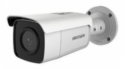 Hikvision DS-2CD2T26G1-4I(2.8mm)