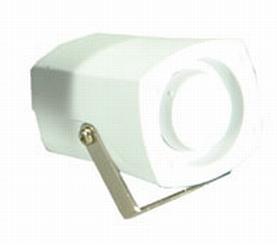 CQR SO 401/WH piezo siréna biela