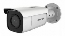 Hikvision DS-2CD2T46G2-4I(2.8mm)