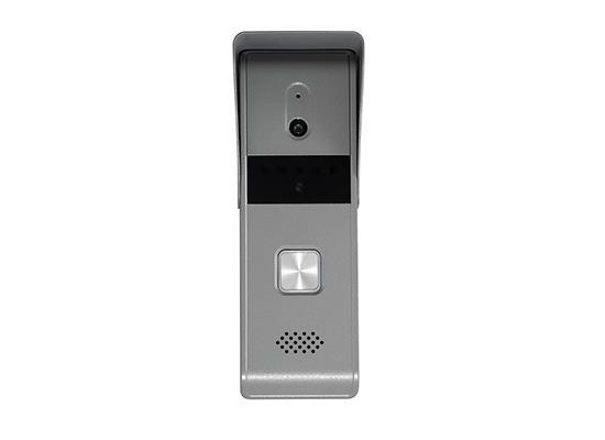 DS-KB2421-IM - analógová antivandal dverná jednotka