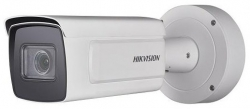 Hikvision DS-2CD5A46G0-IZHS(2.8-12mm)(B)