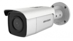 Hikvision DS-2CD2T86G2-4I(2.8mm)