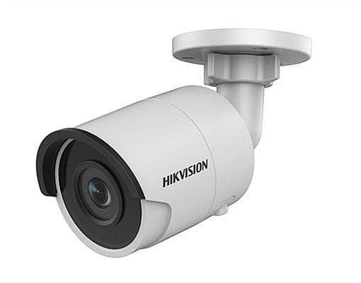 Hikvision DS-2CD2045FWD-I(2.8mm)