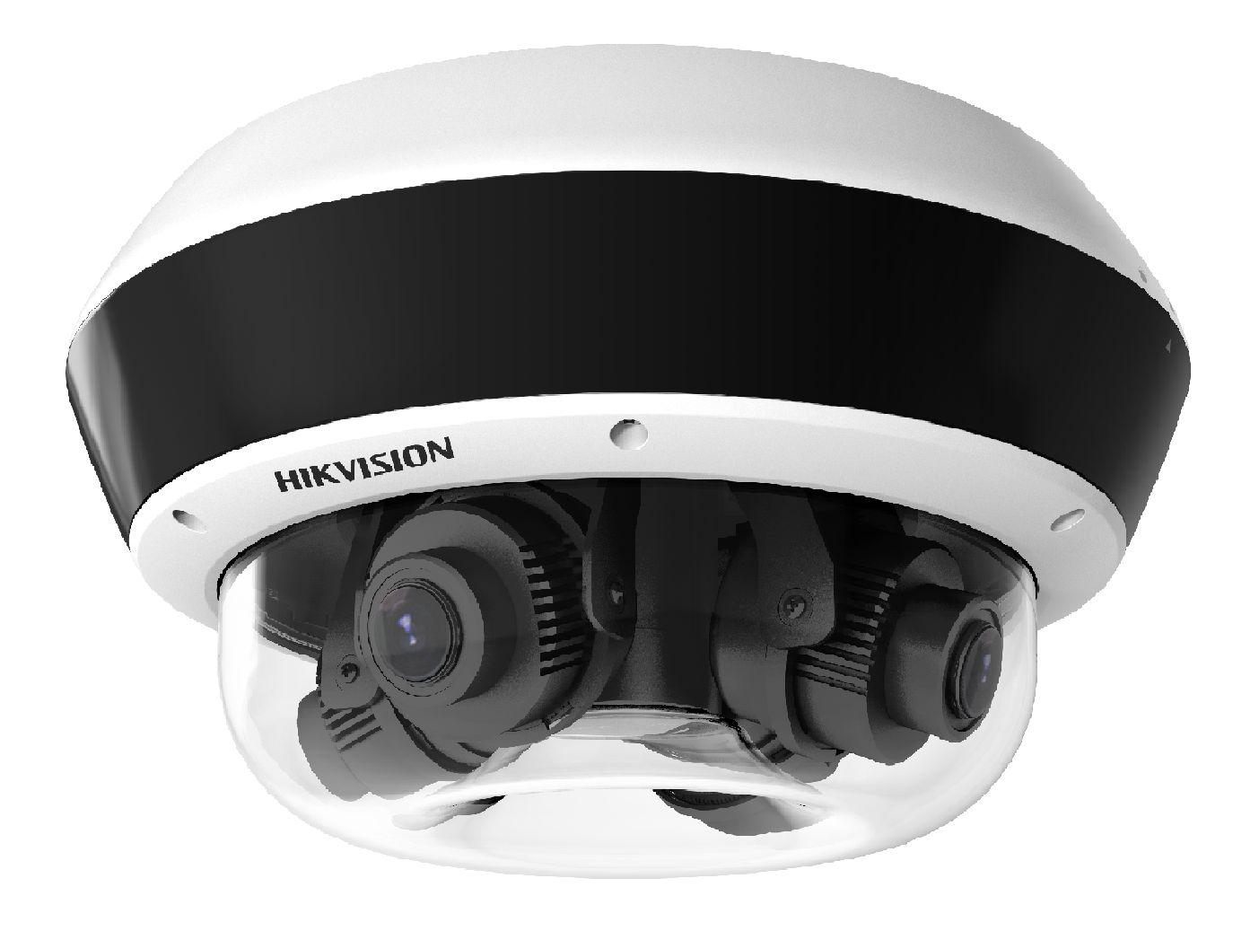 Hikvision DS-2CD6D54FWD-IZHS(2.8-12m)