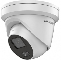 Hikvision DS-2CD2327G1-L(2.8mm)