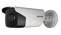 Hikvision DS-2CD4A25FWD-IZHS(8-32mm)