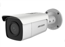Hikvision DS-2CD2T46G1-2I(4mm)