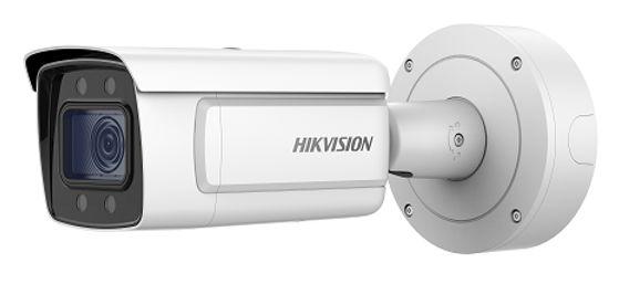 Hikvision DS-2CD7A26G0/P-LZHS(2.8-12mm)
