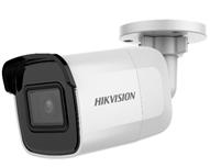 Hikvision DS-2CD2065G1-I(4mm)