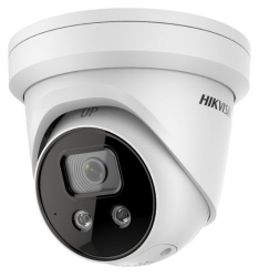 Hikvision DS-2CD2386G2-ISU/SL(4mm)