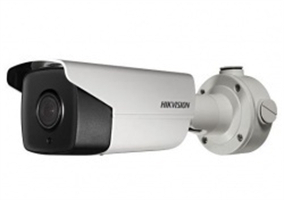 Hikvision DS-2CD4A26FWD-IZHS/P(2.8-12mm)