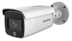 Hikvision DS-2CD2T46G1-4I/SL(2.8mm)