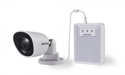 Hikvision DS-2CD6426F-50(4mm)(8m)