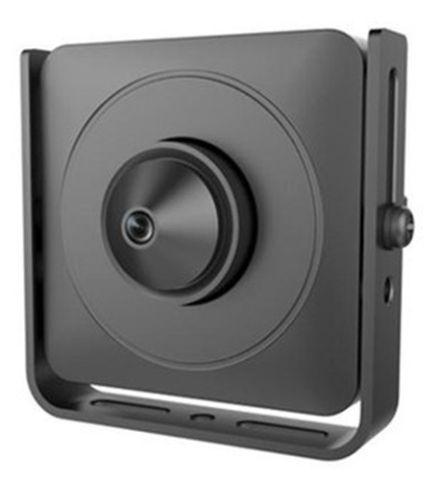 Hikvision  DS-2CS54D8T-PH(3.6mm)