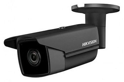 Hikvision DS-2CD2T45FWD-I5(BLACK)(4mm)
