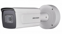 Hikvision DS-2CD7A26G0/P-IZHS(2.8-12mm)