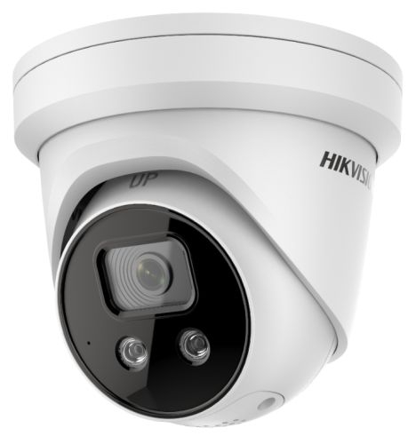 Hikvision DS-2CD2386G2-ISU/SL(2.8mm)