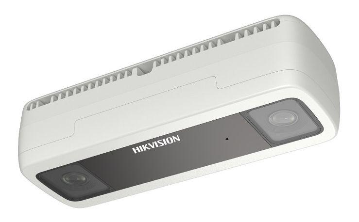 Hikvision DS-2CD6825G0/C-IVS(2.0mm)