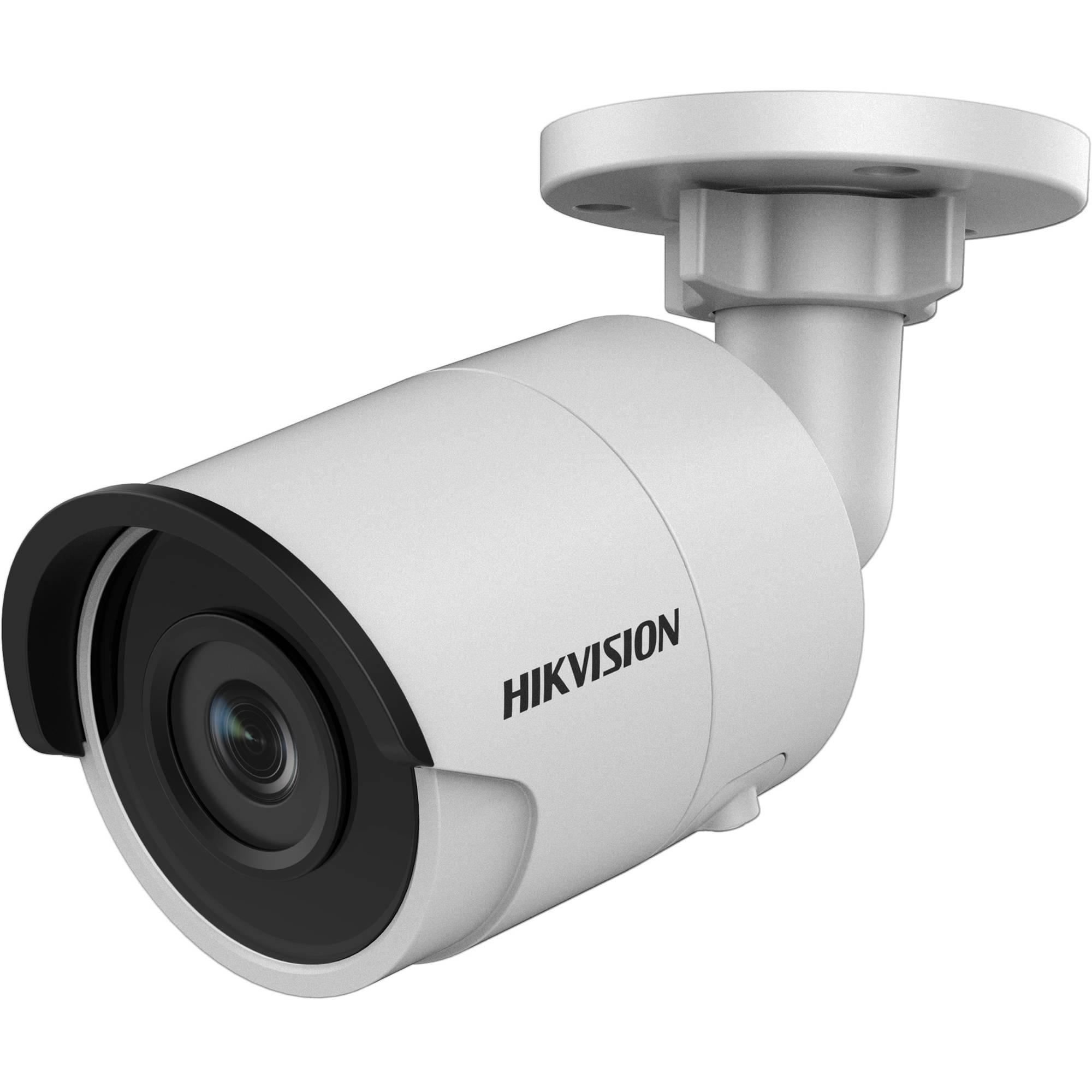 Hikvision DS-2CD2045FWD-I(6mm)