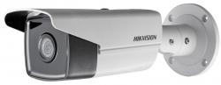 Hikvision DS-2CD2T45FWD-I8(2.8mm)