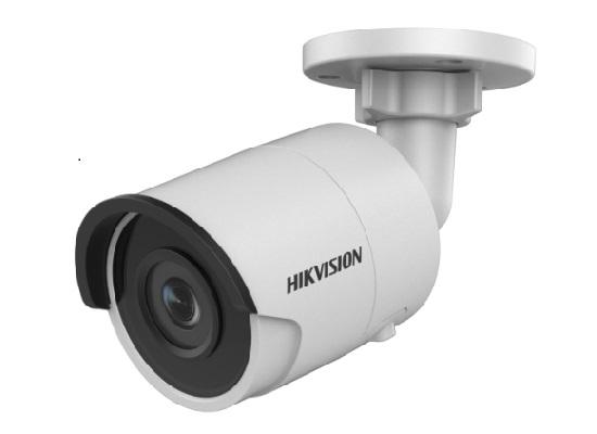 Hikvision DS-2CD2043G0-I(4mm)