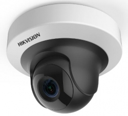 Hikvision DS-2CD2F22FWD-I(4mm)