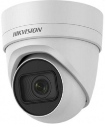 Hikvision DS-2CD2H55FWD-IZS(2.8-12mm)
