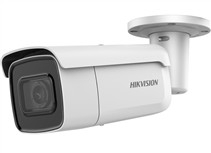 Hikvision DS-2CD2646G1-IZS(2.8-12mm)